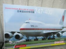 DRAGON 1/144TH SCALE  BOEING 747 GOVERNMENT OF CHINA CUTAWAY MODEL KIT   # 14702