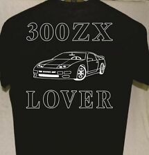 Nissan 300ZX Lover Tshirt more shirt listed for sale Great for Friend