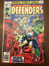 DEFENDERS #50 Early Moon Knight (1977) HIGH GRADE BRONZE AGE!
