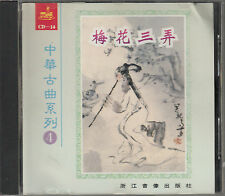 MEI HUA SAN NONG THREE PLUM BLOSSOMS MELODIES CD 梅花三弄 ISRC CN-E13-94-0010-0/A.J6