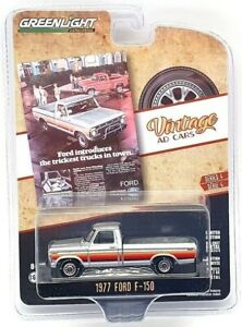 GREEN39060-B - Car Pick-Up Ford F-150 Of 1977 Of Color Grey Sold IN Blist