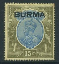 Burma 1937 15R India overprints MINT Heavily Hinged SG 17 Cat £800