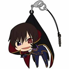 Rebellion R2 Lelouch pinched strap Code Geass Japan