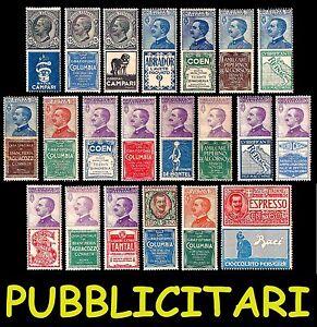 REGNO 1924 1925 Pubblicitari MNH ** Integri LUSSO Advertising Pubblicitario