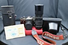 Russian Zenit ET M42 Mount 35mm Film Camera w/2 Lenses and Case