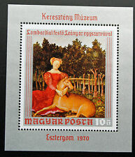 Timbre HONGRIE - Stamp HUNGARY Yvert et Tellier Bloc n°83 n** (Y2)