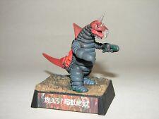 Vakishim Figure from Ultraman Diorama Set! Godzilla Gamera