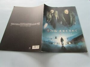 X FILES I WANT TO BELIEVE ANDERSON DUCHOVNY MOVIE PROGRAM FROM JAPAN (8)