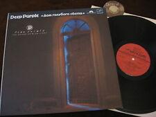LP Deep Purple House of Blue Light 1984 USSR   M-
