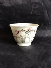 More details for rare chinese republic,1915-30 motto white wine cup