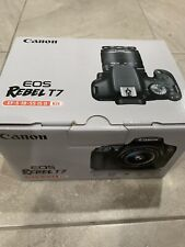 Canon EOS Rebel T7 24.1 MP Digital SLR Camera Black Kit with EF 18-55 IS ii Lens