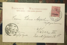 CHINA OLD POSTCARD CHINESE FUNERAL SHANGHAI TO WIEN AUSTRIA 1901 !!