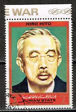 Ajman WW2 Japan Emperor Hirohito stamp 1970
