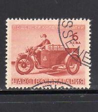 BULGARIA #Q7      1941  6c  PARCEL POST    F-VF  USED   b