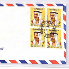 XX267 Arabian Gulf Cover 1981 KUWAIT Commercial Airmail BLOCK OF FOUR FRANKING