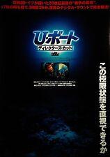 Das Boot 1981 Directors Cut Germany Japan Chirashi Mini Movie Poster B5