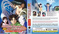 Kindaichi Case Files + R (Chapter 1 - 106 End) ~ All Region ~ Brand New Seal ~