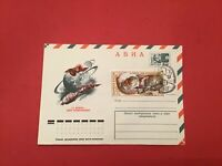 Russia 1976 Planet   Rocket Space Travel Air Mail stamp cover R36294