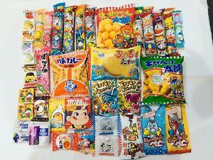 Happy Holidays package PUKUPUKU-TAI Japanese candy dagashi 40pcs from Japan