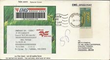 India Speed Post    AMALTAS   FDC   HV Definitive 2000 Mailed Flora Flowers Tree
