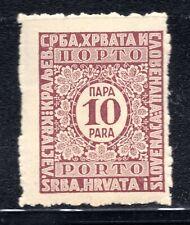 YUGOSLAVIA 1921 - POSTAGE DUE 10 Para INSTEAD OF 10 Din. Mi. 53 I F - MNH