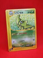 Carte Trainer/'s 086//087 CP6 1ED Pokemon Card