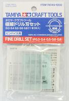 Tamiya 74044 Craft Tools - Fine Drill Set - 0.3, 0.4, 0.5, 0.6, 0.8mm