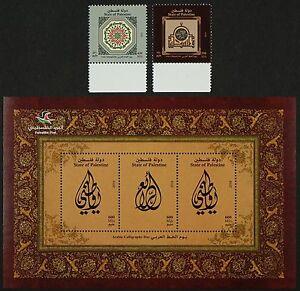 Palästina Palestine 2016 Kalligraphie Arab 380-381 Block 61 Postfrisch MNH