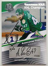 2019 SeReal KHL Exclusive 17/20 Alexander Radulov Silver Script Card