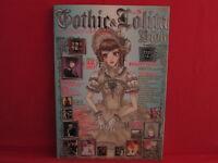 Gothic & Lolita Bible' #8 Japanese fashion magazine w/pattern