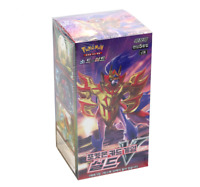 "[Pokemon Cards] Sword & Shield ""Shield V"" Booster Box s1W / Korean Ver"