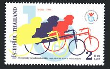 Thailand 1999 2Bt Decade of Disabled Persons Mint Unhinged