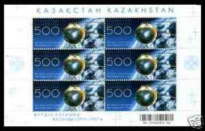 2007. Kazakhstan.SPACE.First Satellite Sputnik. Sheet. MNH. Michel # 595.Sc.563