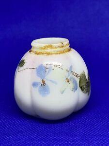 Vintage Mt Washington 5 Lobe Salt Shaker W/ Hand Painted Flowers - No top