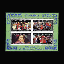 Tanzania, Sc #336a, MNH, 1987, S/S, Royalty, Queens 60th Birthday, CL048F