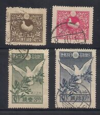 Japan 1919 Sc # 155-58 Cancelled (47374)