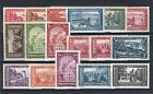 """MONACO STAMP 119 / 134 """" SERIE PAYSAGES 17 TIMBRES 1933-37 """" NEUFS xx LUXE P434"""