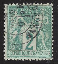 n°62 Sage 2c vert type I oblitéré Cachet 1876 classique 2nd choix - Signé Calves