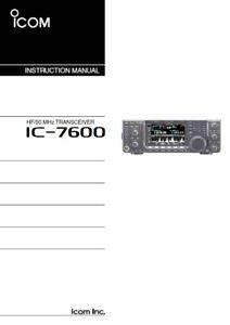 Icom IC-7600 Instruction Manual - Full Color