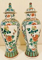 Pair of Antique Famille Verte Vases 12 Inch with lids