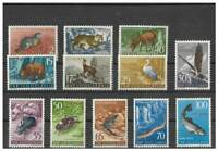 Trieste Zone B 1954 Wildlife Set of 12 Stamps to 100d Scott 93/104 MUH 15-9