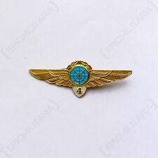 SOVIET COLD WAR ERA CIVIL AIR FLEET AIR TRAFFIC CONTROLLER CLASS 4 BADGE - Repro