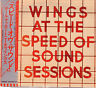 Wings (Paul Mc Cartney / Beatles) - At the speed of sound sessions