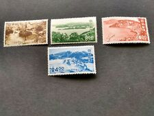 Japan - National Parks - four unused stamps Lake Akan ( 1950 )