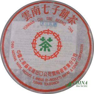 Chinese Aged Royal Pu'er Cake TEA  green seal puer tea