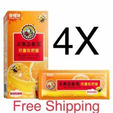 4X Nin Jiom Pei Pa Koa Convenient Pack (Kids Formula) 8pcs x15ml 京都念慈菴 兒童枇杷蜜 便利裝