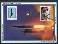Bolivien Block 183 postfrisch / Weltraum .................................1/1383