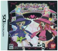 USED Nintendo DS Sugar Sugar Rune Queen Shiken wa Dai Panic 91155 JAPAN IMPORT