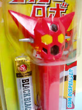 GETTER GETTA ROBO BLACK GUM DISPENSER RARE MADE IN JAPAN DYNAMIC PLANNING INC