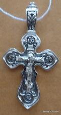 PLATA DE LEY 282m COLGANTE DE CRUZ Consecrated to the Relics of St George 25s